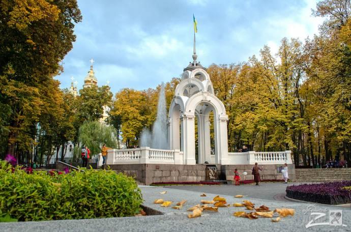 Осень в Харькове