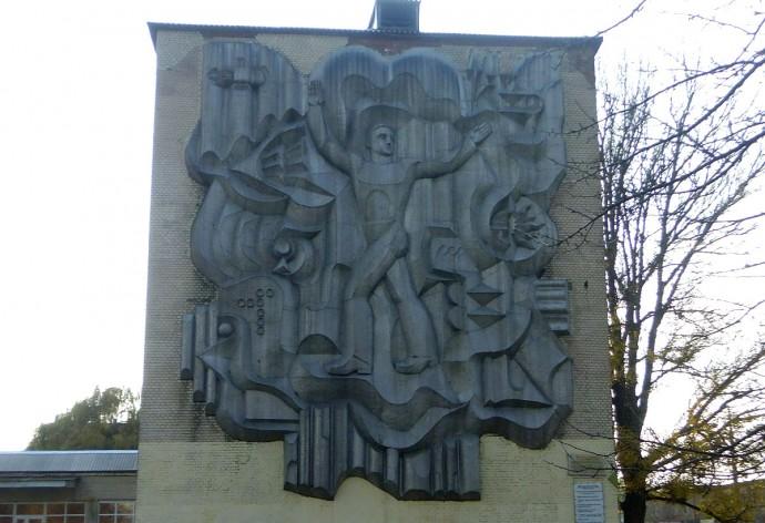 Графитти из прошлого века
