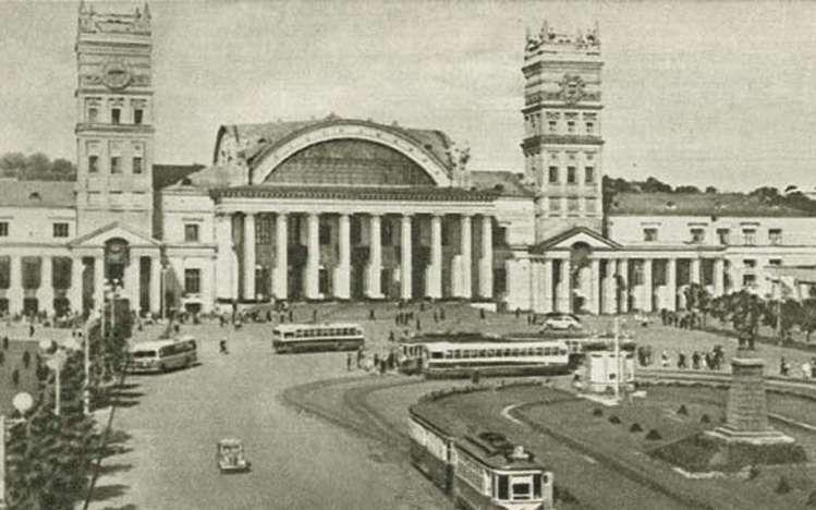 Вокзал. Старый Харьков