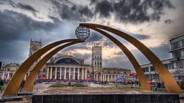 Харьков. Железнодорожный вокзал