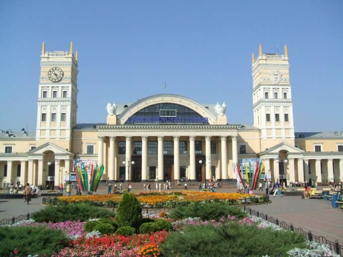 Харьков. Вокзал