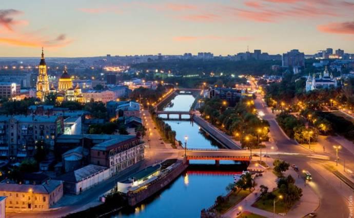 Красивый Харьков