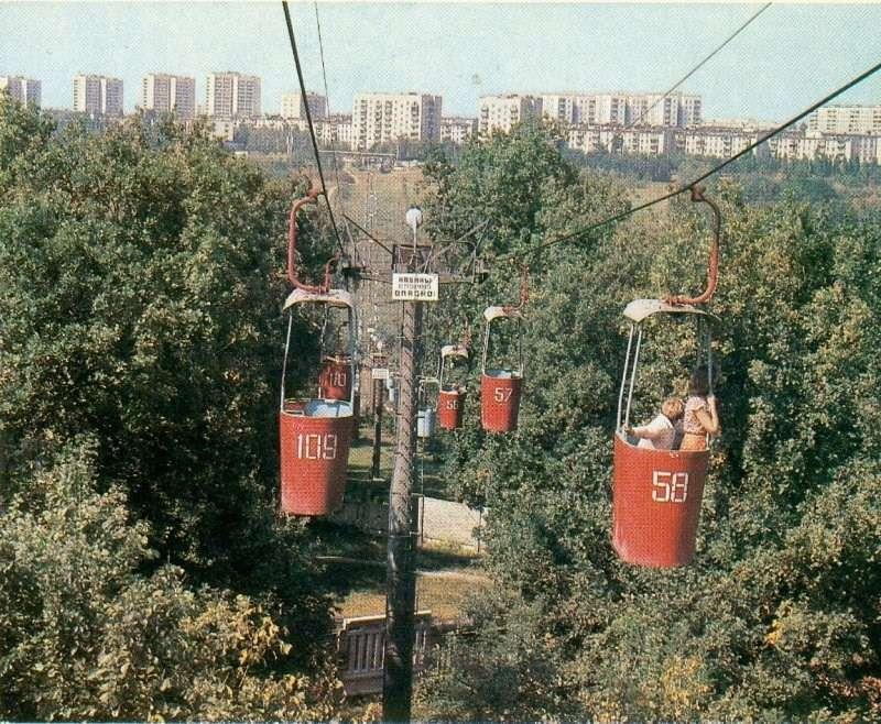 Канатная дорога в Харькове. Парк Горького