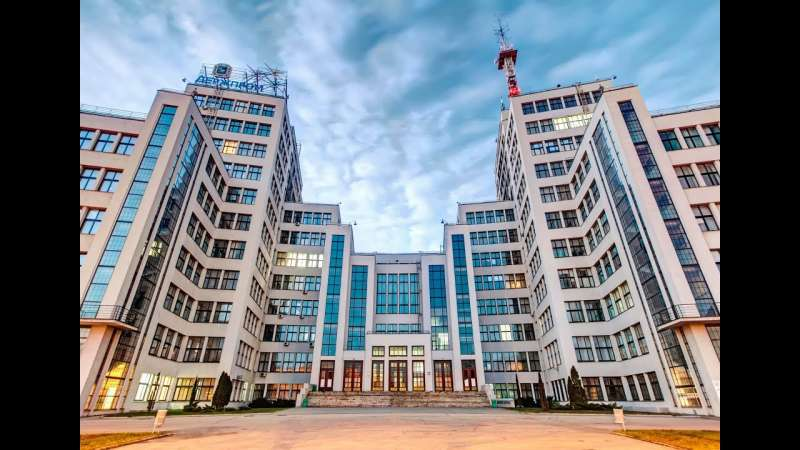 Харьков - центр
