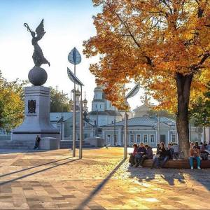 Харьков - осень
